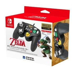 ★新品 ホリ クラシックコントローラー for Nintendo Switch ゼルダ【Nintendo Switch対応】