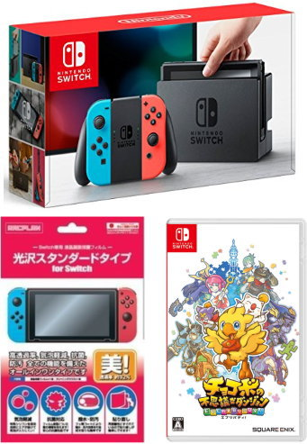 ★ おまけ付 新品 Nintendo Switch Joy-Con (L) ネオンブルー/ (R) ネオンレッド+チョコボの不思議なダンジョン エブリバディ【ギフトラッピング可能】