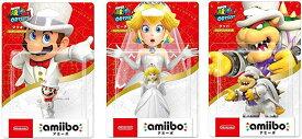 ★新品 【amiibo】マリオ ピーチ クッパ ウェディングスタイル アミーボ Nintendo【スーパーマリオシリーズ】