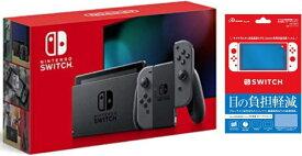 【当社限定品】おまけ付★新品【新モデル】Nintendo Switch Joy-con(L)/(R)グレー