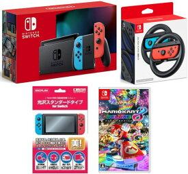 ★おまけ付★新品【新モデル】Nintendo Switch Joy-con(L)ネオンブルー/(R)ネオンレッド+マリオカート8 デラックス +ハンドル 2個セット
