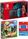 10/28日発送分【当社限定品】おまけ付★新品【新モデル】Nintendo Switch Joy-con(L)ネオンブルー/(R)ネオンレッド+…
