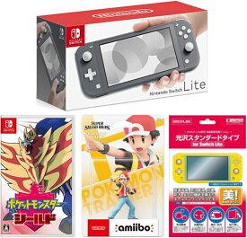 【当社限定品】おまけ付★新品Nintendo Switch Liteグレー + ポケットモンスター シールド+ポケモントレーナー