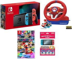 【当社限定品】★おまけ付★新品【新モデル】Nintendo Switch Joy-con(L)ネオンブルー/(R)ネオンレッド +マリオカート8 デラックス+【任天堂ライセンス商品】マリオカートレーシングホイール for Nintendo Switch【Nintendo Switch対応】