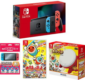 キャッシュレス5%還元★おまけ付【人気3点セット】★新品【新モデル】Nintendo Switch Joy-Con (L) ネオンブルー/ (R) ネオンレッド+太鼓の達人専用コントローラー 「太鼓とバチ for Nintendo Switch」+NS太鼓の達人 Nintendo Switch ば〜じょん」