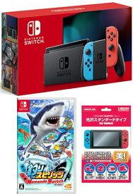 【お正月ギフトセット】【当社限定品】★ おまけ付 新品【新モデル】Nintendo Switch Joy-Con (L) ネオンブルー/ (R) ネオンレッド+釣りスピリッツ Nintendo Switchバージョンセット【ギフトラッピング可能】