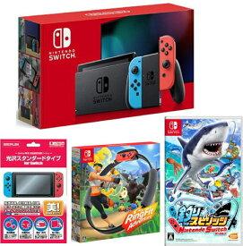 【お正月ギフトセット】まけ付★新品【新モデル】Nintendo Switch Joy-con(L)ネオンブルー/(R)ネオンレッド+リングフィット アドベンチャー+釣りスピリッツ Nintendo Switchバージョン