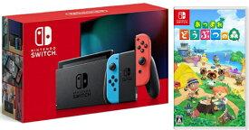 【当社限定品】★ おまけ付 新品【新モデル】Nintendo Switch Joy-Con (L) ネオンブルー/ (R) ネオンレッド+あつまれ どうぶつの森 ソフト