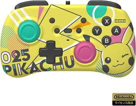 在庫あります。★新品HORI ホリ ホリパッドミニ for Nintendo Switch ピカチュウ ホリパッドミニNSWピカチュウ