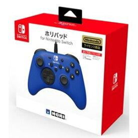 ★【新品】【NSHD】ホリパッド for Nintendo Switch ブルー