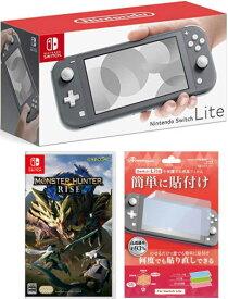 【当社限定品】おまけ付★新品Nintendo Switch Lite グレー+【初回封入特典付】(Switch)モンスターハンターライズ 代引き不可