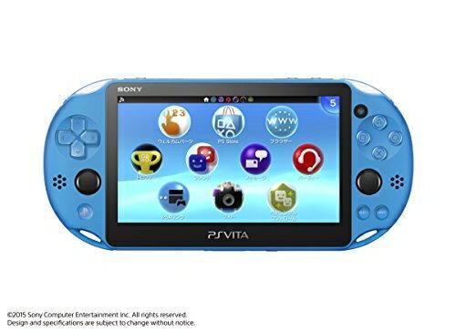 生産終了・おまけ付・新品 PlayStation Vita本体 Wi-Fiモデル アクア・ブルー PCH-2000ZA23