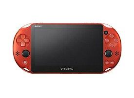 生産終了・おまけ付・新品 PlayStation Vita本体 Wi-Fiモデル メタリック・レッド (PCH-2000ZA26)