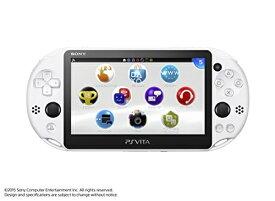 生産終了・おまけ付・新品 PlayStation Vita本体 Wi-Fiモデル グレイシャー・ホワイト(PCH-2000ZA22)