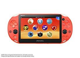生産終了・おまけ付・新品 PlayStation Vita Wi-Fiモデル ネオン・オレンジ(PCH-2000ZA24)