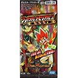 ★【1パック販売】新品デュエル・マスターズ DMX-25 ファイナル・メモリアル・パック