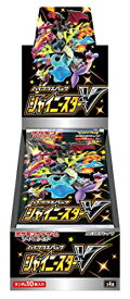 即日発送分★新品 ポケモンカードゲーム ソード&シールド ハイクラスパック シャイニースターV BOX