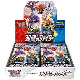 ポケモンカードゲーム ソード&シールド 強化拡張パック 「双璧のファイター」 BOX 3/19日発売