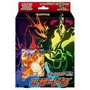 新品 ポケモンカードゲーム ソード&シールド スターターセット VMAX リザードン