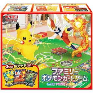 新品ポケモンカードゲーム ソード&シールド ファミリーポケモンカードゲーム
