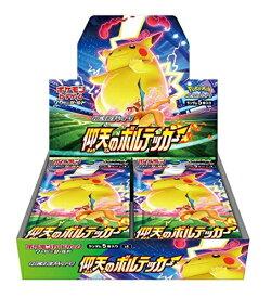 新品 ポケモンカードゲーム ソード&シールド 拡張パック 仰天のボルテッカー BOX