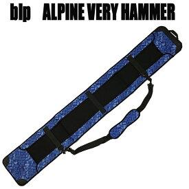 blp ソールガード アルペン ベリーハンマー B.ICE スノーボードカバー ハンマーヘッド