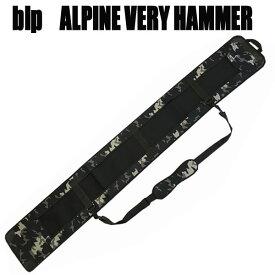 blp ソールガード アルペン ベリーハンマー Wカモ スノーボードカバー ハンマーヘッド
