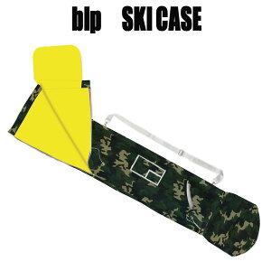 blp スキーケース Gカモ 防水ナイロン巾着タイプ