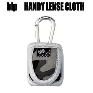 blp ハンディレンズクロス Wカモ 携帯用レンズクリーナースキー・スノーボードのゴーグルクロス