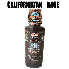カリフォルニアタン レイジジェル130ml  黒さの限界を追及!最強の日焼けオイル!