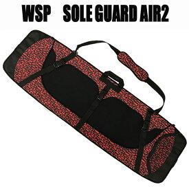 WSP ウェイクボード用ソールガードAIR グラフィティ ウェイクボードケース