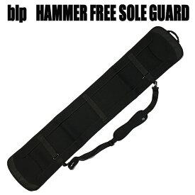 blp ソールガード ハンマーヘッド用 ブラック スノーボードカバー フリースタイル