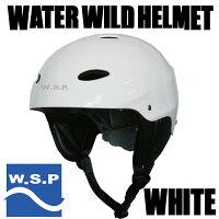 ウォーターヘルメット