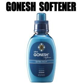 GONECH ガーネッシュ Softener OCEAN ソフナー(柔軟剤)
