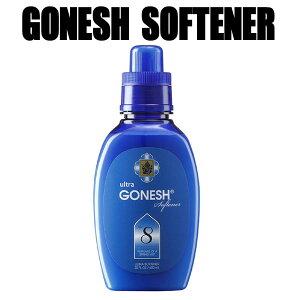 GONECH ガーネッシュ Softener NO.8 ソフナー(柔軟剤)