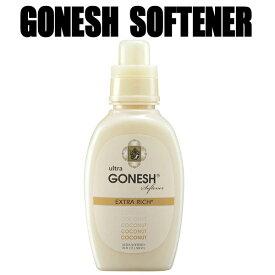 GONECH ガーネッシュ Softener COCONUT ソフナー(柔軟剤)