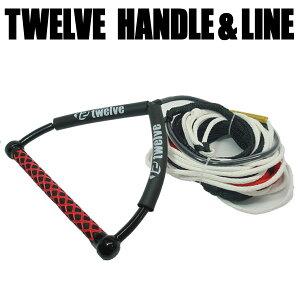 TWELVE ウェイクハンドル&ライン 15インチ ダイヤ