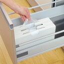 システムキッチンの引き出し収納 トトノ 引き出し用 ポリ袋収納ケース 10401