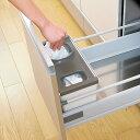 システムキッチンの引き出し収納 トトノ 引き出し用 レジ袋収納ボックス 抗菌加工 11871