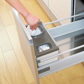 システムキッチンの引き出し収納 トトノ 引き出し用 レジ袋収納ボックス 抗菌加工 11871 LT5 zk【dohkon】