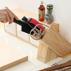 貝印 KAI ナイフブロック Kai House Select 木製 AP5321 レイアウト 包丁スタンド 包丁たて ナイフスタンド