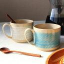 スタッキングマグカップ カラーズ 波佐見焼きコーヒーカップ LT5【「よりどり3点送料無料」対応商品】