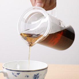 HARIO simply ティーメーカーセット Glass Tea Maker フィルタートップ 400ml 1-3杯用 日本製 S-GTM-40 ハリオ ガラスサーバー オシャレ
