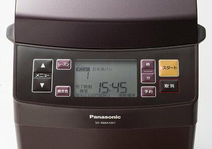 【レンタル】[往復送料込み!レンタル期間3泊4日]パナソニックホームベーカリーGOPAN(ゴパン)1斤タイプブラウンSD-RBM1001-T