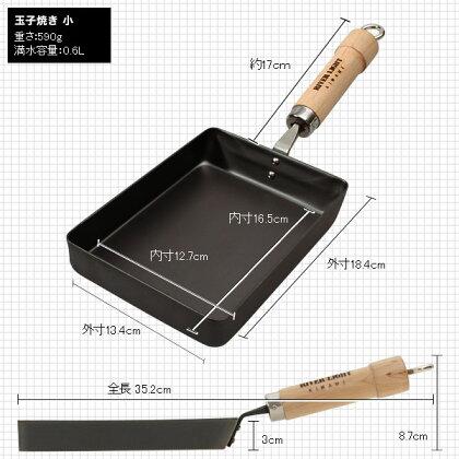 *◆究極の鉄フライパンリバーライト極玉子焼き用小[卵焼き用]ガス・IH対応[10PITEM]