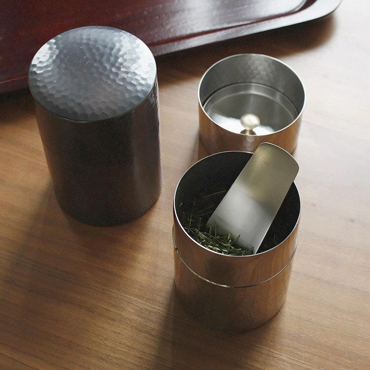 茶筒 槌目模様 茶箕付き 純銅製 ステンレス製(ミラー仕上/つや消し仕上)日本製 zk