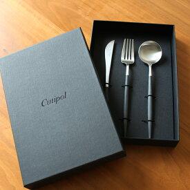 クチポール Cutipol GOAシリーズ マットシルバー ギフトセット 3ピース(ディナーナイフ、ディナーフォーク、テーブルスプーン各1本)