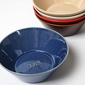 オシャレ ボウル 可愛い 小鉢 カラフル シリアルボウル フリート 箸休め 鉢 サラダボウル フリート 深皿 スープ