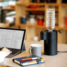 プチ湯沸かし器 Mlte フラッシュウォーマー MR-01FW 少量 マイボトル リモートワーク お供 粉ミルク デスク周り 自分用 オフィス ウォーターサーバー newitem 【202103-th】