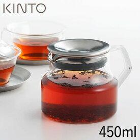 KINTO CAST ティーポット 450ml 23087 キントー newitem